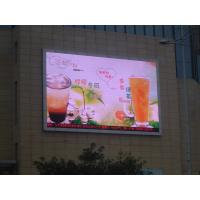 Buy cheap Outdoor Advertising LED Display LED Business Signs P8 / P10 / P12 product