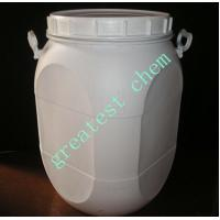 Buy cheap Bleaching Powder product
