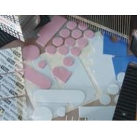 Buy cheap Pink 3W/mK High Tack Surface Reduces Contact Resistance Thermal Gap Filler G579 2.10 g/cc product