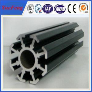 Buy cheap customized exhibition shelf aluminium profiles, aluminum profile for advertising product