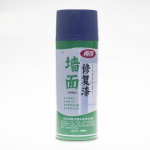 Buy cheap Wall Texture Aerosol Spray Paint product