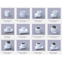 China PPR Fitting on sale