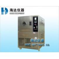 Buy cheap Air Ventilation Aging Test Chamber , Environmental Testing Lab for PolymerMaterials from wholesalers