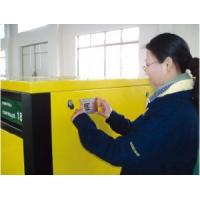 Buy cheap 180kW 240HP Direct Drive Rotary Screw Air Compressor from wholesalers
