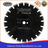 Buy cheap Long Life 350mm Diamond Cutting Disc With Undercut Protection product