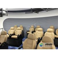 Buy cheap Leather 5D Simulator With Many Software Patents And Installation Instruction Manual product