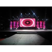 Buy cheap SMD Indoor Full Color LED Screen For Rental , Video Stage LED Display product