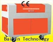 Buy cheap Paper cutting Laser Machine product