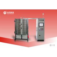 Buy cheap Pre Treatment Vacuum Furnace Mould Vacuum Degassing System PVD Hard Coating product