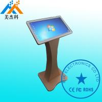 Buy cheap 21.5Inch Floor Standing Windows OS Touch Kiosk High Resolution 1920*1080P For Hotel from wholesalers