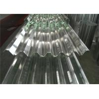 Buy cheap RAL 5015 Blue Aluminum Roofing Sheets Decoration Thickness 0.7mm Easy Processing product
