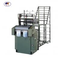 power loom machine sale images - power loom machine sale