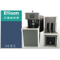 Buy cheap Extrusion Blow Molding Machine Plastic Mineral Water Jug Blowing Machine product