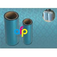 Quality Customized Logo Color Holographic Thermal Lamination Film for Paper Lamination for sale