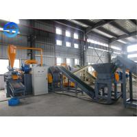 Buy cheap 380 V Scrap Metal Granulators Recycling Granulator Machine 500-600 Kg/H product