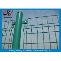 Buy cheap Green Vinyl Coated Welded Wire Mesh Fence Panels 3D Curved Hook Style product