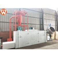 Buy cheap Multi Layer Aquatic Fish Feed Dryer Machine 150-200kg/H 0.37kw Exhaust Wind Power product