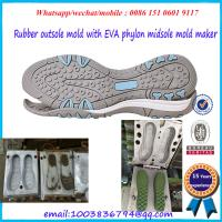 Buy cheap Colorful Rubber Shoe Mold Safety Performance Plastic Shoe Mold product