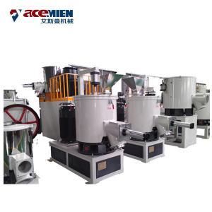 Buy cheap PVC Powder Mixer Plastic Auxiliary Machine Full Automatic 2300*1800*3400MM product