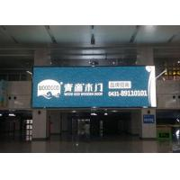 Buy cheap P5 Full Color Curved Led Display 40000 dot/㎡ Density , Indoor Led Video Wall product