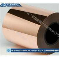 Buy cheap High Accuracy Red / Black Fatigue Resistance Treated RA Copper Foil product