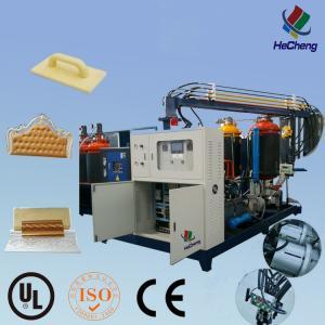 China China high quality high pressure pu foam machine China Supplier pu on sale