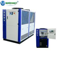 Buy cheap 25HP 20Tons Air Cooled Water Chiller for Cooling Aluminium Foil Container Making Machine product