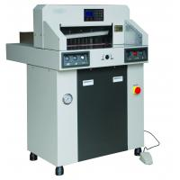 Buy 380.0kgs Hydraulic Computerized Paper Cutter 480mm Table Depth at wholesale prices