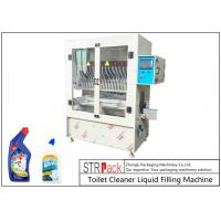 Buy cheap High Accuracy Automatic Liquid Filling Machine Vertical High Tech Filler For Bleach / Acid product