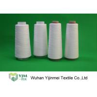 Buy cheap Paper Cone 100 Spun Polyester Yarn for Sewing Thread Kontless / Less Broken Ends from wholesalers