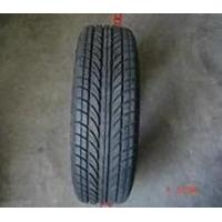 Buy cheap PCR Tyre 205/55r16 product