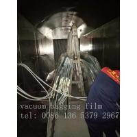 Buy cheap Vacuum Bagging film for Laminated Glass product
