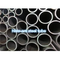 Buy cheap Cold Drawn Seamless Hydraulic Cylinder Steel Tube Honed Cylinder Tubing Oiled Surface product