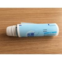 Buy cheap EVOH Barrier Plastic Laminated Web for PBL Unguent Tube Packaging product