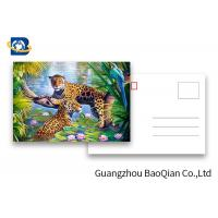 Buy cheap Customized Size 3D Lenticular Postcards Wild Animals Pattern Pictures UV Printing product