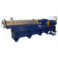 Buy cheap TPU elastomer polymerization masterbatches compounds extruder line product