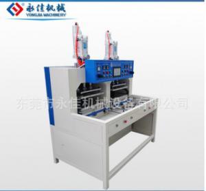 Buy cheap Sun eyes case eva making machine product