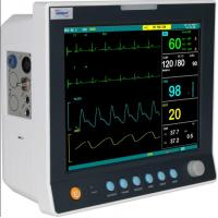 Buy cheap surgical instruments-patient monitor,CE marked,Clinical emergency, transshipment product
