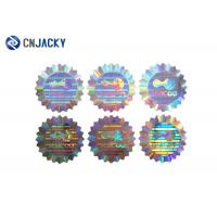 Buy cheap 2D / 3D Security Transparent Hologram Stickers Custom Hologram Clear Label product