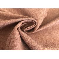 Buy cheap 100%P Breathable Outdoor Twill Cationic Fabric Coated Waterproof For Jacket And from wholesalers