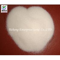 Buy cheap Filler Material Glass Beads For Shot Blasting With Rounded And Smooth product