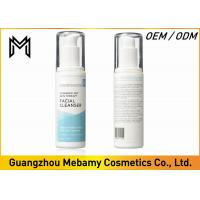 Buy cheap Mild Moisturizing Facial Cleanser Advanced Dry Skin Therapy PH Balanced Cleansing product