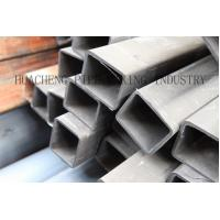Buy cheap Structural Welded Rectangular Steel Tube Hollow for Building from wholesalers
