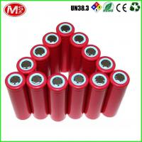 Buy cheap 3.2V 1350 MAH 18650 Lithium Rechargeable Battery 1500 Times Cycle Life product