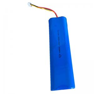 Buy cheap 14.8V 18650 Battery 2600mah Lithium Ion Battery Manufacturers product