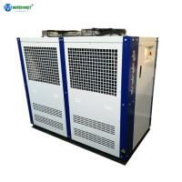 Buy cheap 5 Ton Air Cooled Water Chiller 220V 60Hz Low Temperature Glycol Chiller For Brewery product