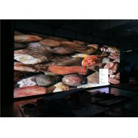 Buy cheap Pixel Pitch 6mm Advertising Large Outdoor LED Display Screens For Plaza / Mansion product