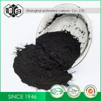 Buy cheap Medicinal activated carbon for the refinement and decoloration of high purity reagents product