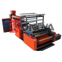 Buy cheap Single Layer Stretch / Cling Film Extruder Machine 500 - 1500mm Width product