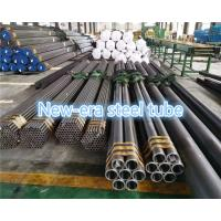 Buy cheap Cold Drawn Round Steel Tubing SMLS Type 6 - 420Mm Outer Diameter Customized Design product